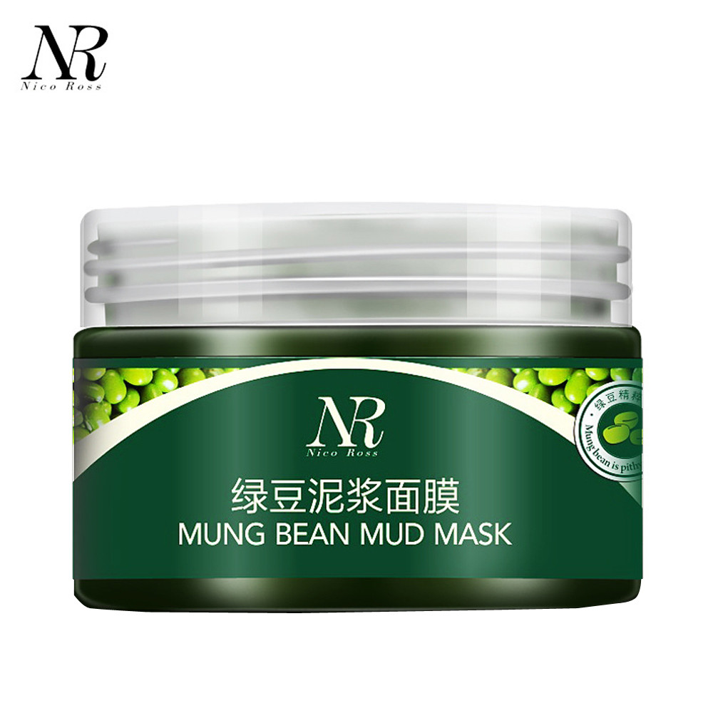 Newest Compressed Facial Mask NR Mung Bean Mud Mask Unisex Ss