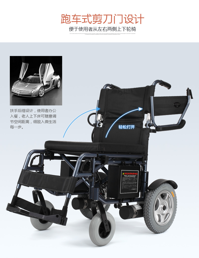 Competitive price folding lightweight electric Wheelchair outdoor folding power motorized handicapped electric wheelchair