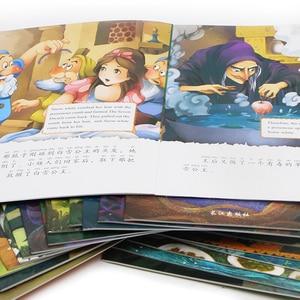 Image 3 - 20 本中国語と英語のバイリンガルマンダリン絵本古典童話漢字ハン紫ための年齢 0 に 9