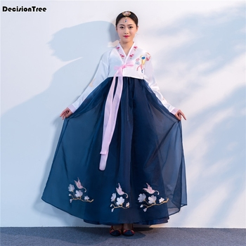 62fc4fd47 Vestido Hanbok ceremonia tradicional coreana disfraz DANGUI traje real  coreano