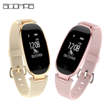 SCOMAS Bluetooth Smart Fitness Tracker Women Sporst Smartwatch Band Bracelet Heart Rate Monitor Wristband Watches for Ladies