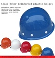Glass fiber reinforced plastic hitting proof safety helmets Construction site safety protective helmet