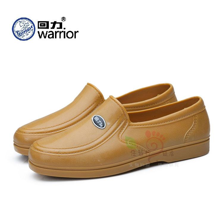 2018 Kitchen Rain Boots Mens Summer Short Skiing Chef Water Shoes Boots Work Shoes Car Wash Fishing Shoes ...