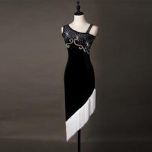 Latin Competition Dance Dress Women Girls High Quality Professional Dancing Costume Rumba Tassel Skirt