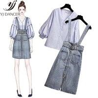Весна Лето 2019 женские новые французские ретро брюки Yamamoto ремень платье французская ниша женский костюм из двух частей джинсовое платье YZH715