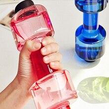 3 цвета спортивные бутылки для воды 550 мл герметичные портативные небьющиеся My Sports пластиковые бутылки шейкер BPA фитнес гантели унисекс