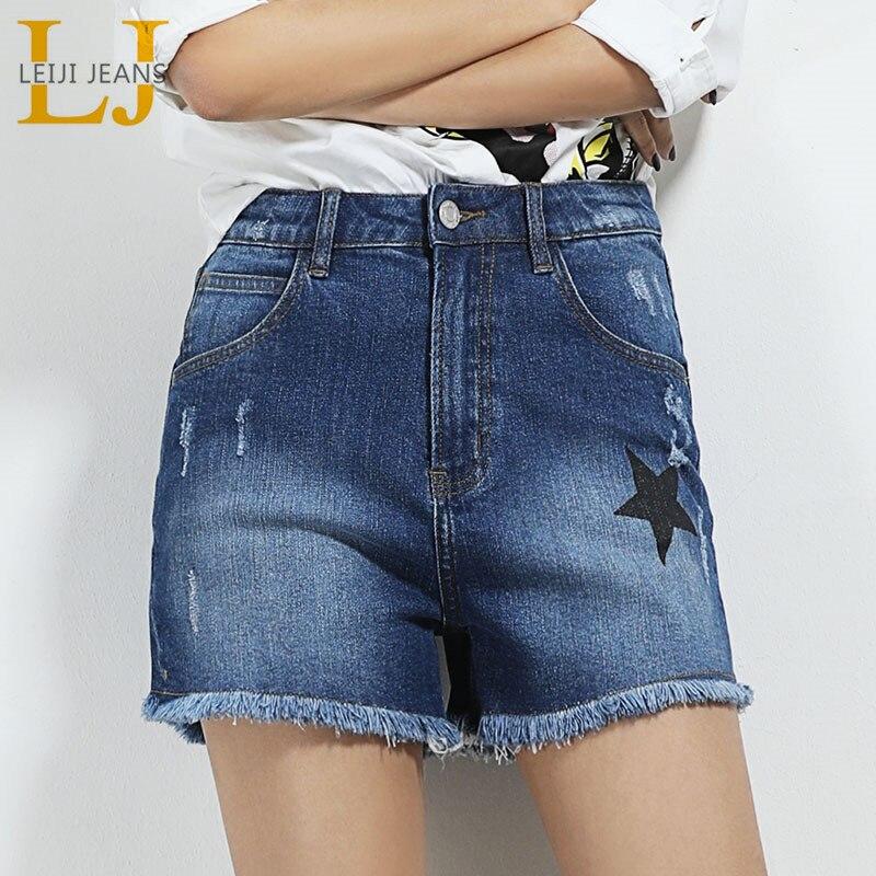 LEIJIJEANS new arrival casual summer hot sale denim women   shorts   high waists Star print flow Plus size   short   Jeans 5514
