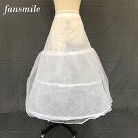 2013 Wedding Formal Dress Accessories Wire Yarn Pannier Slip Puff Skirt