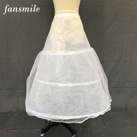 In Stock 3 Hoops Petticoats for wedding dress Wedding Accessories Free Shipping Crinoline Cheap Underskirt For Ball Gown 2016