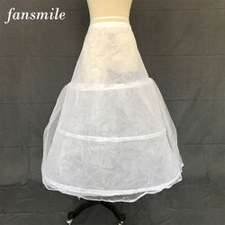 In stock 3 hoops petticoats for wedding dress wedding accessories free shipping crinoline cheap underskirt for.jpg 250x250
