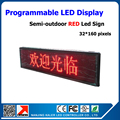 Semi-outdoor advertising led screen 40*168cm led sign p10 led display panel programmable and scrolling message led display board