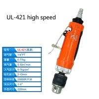 3/8 high speed pneumatic self locking straight air drill pneumatic drill drill with straight type drilling machine