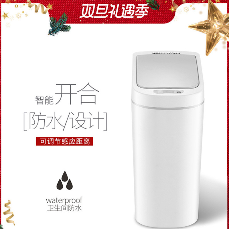 Intelligent Induction Type Plastic trash can living room creativity storage bucket bathroom waterproof Touchpad garbage cansIntelligent Induction Type Plastic trash can living room creativity storage bucket bathroom waterproof Touchpad garbage cans