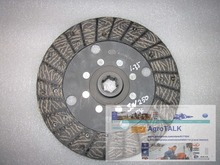 Shenniu tractor parts, the SN250 SN254 clutch disc, 9 inch in diameter