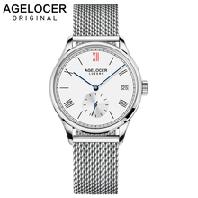 AGELOCER New Women Steel Watches Lady Dress Women Watch Automatic Swiss Luxury brand Bracelet Wristwatch ladies Mesh Clocks