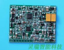 LINKRFID-MK-V1 Remote 125K 134.2K reader module electronic tag reader module