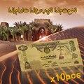 WR 10 pcs muito dinheiro prop Emirados Árabes Unidos EMIRADOS ÁRABES UNIDOS 500 notas de ouro falso paper money replica para Souvenir presente de Natal