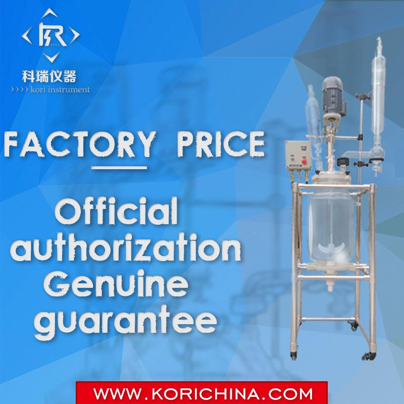 10L Jacketed Double layer Glass Reactor/ Double wall Lab Reactor/Bio Glass Reaction  with Explosion Reactor with Factory Price stirring motor driven single deck chemical reactor 20l glass reaction vessel with water bath 220v 110v with reflux flask
