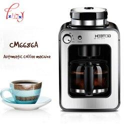 Pełne automatyczne mielenia maszyny 580 ml młynek do kawy fasoli podwójne zastosowanie amerykański ekspres do kawy dla domu 1 pc