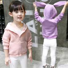 Children's clothing female child outerwear 2016 autumn 3 4 solid color zipper sweater 5 baby autumn outerwear