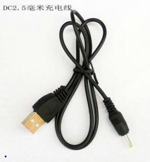 3 Cái/lốc 5 V 2A Cáp USB Charger Lead DC nối Sạc Cáp cho PIPO Max M1 M5 M7 M8 M9 Tablet Pro Miễn Phí Vận vận chuyển