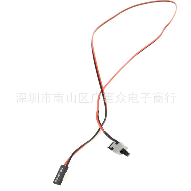 5PCS PC Power Cable 50cm 2 Pin SW PC Power Cable On/Off Push Button ATX Computer Switch Wire