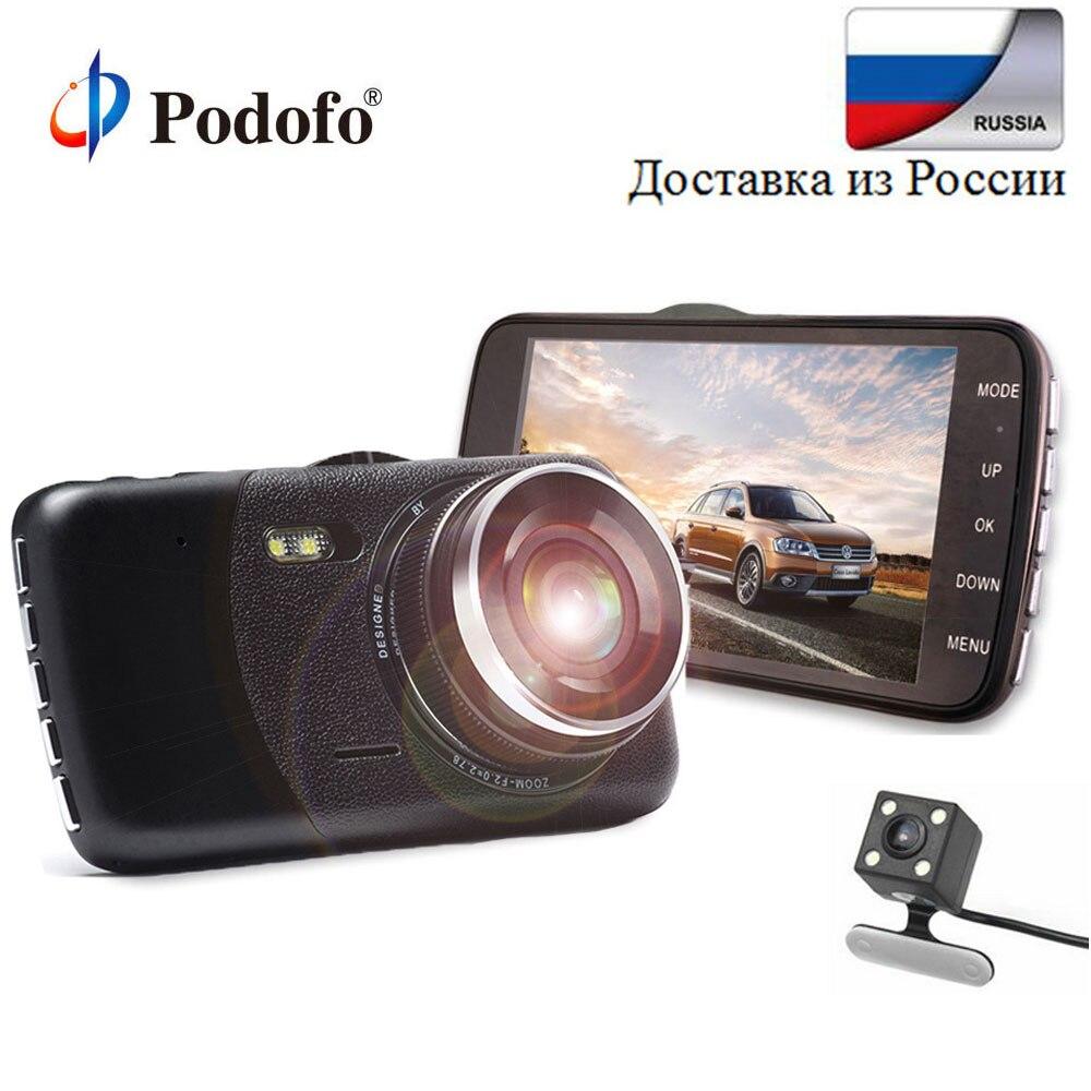 Podofo 4 двойной объектив Автомобильный dvr видеокамера Dashcam Full HD видео регистраторы с резервной камерой заднего вида g-сенсор WDR видеорегистрат...