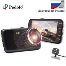 """Podofo 4 """"Dual Lens Auto DVR Camcorder Dashcam Full HD Video Registrar Con Il Backup Retrovisore della Macchina Fotografica del G-Sensor WDR Dash Cam Dvr"""