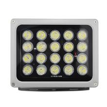 20Pieces White Night Vision Fill Illuminator Led Light AC 220V 850nm Long Range Lamp Lights for Surveillance Security Camera все цены