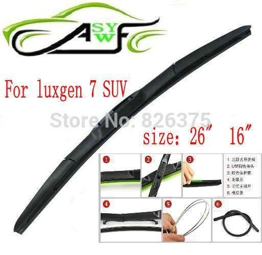 Бесплатная доставка лезвие автомобиль стеклоочиститель для LUXGEN 7 внедорожник 2011-2012 год Размеры 26 16 Мягкие резиновые Стеклоочиститель Blade 2 ... ...