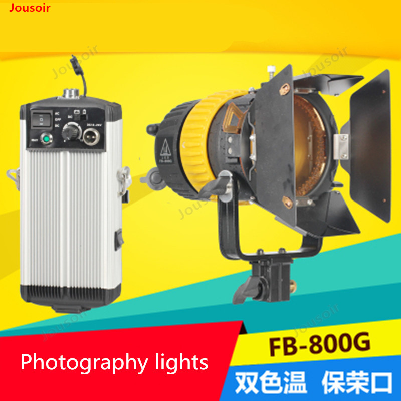 Led FB-800G film spotlight photography focusing camera photography light fill light CD05 T03(China)