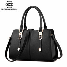 WOMANWEISI Famous Brand 2017 Casual Women's Leather Bags Handbags Female Messenger Crossbody Bags Kabelky 7 Colors Can Choose