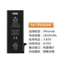 Original NOHON 1810mAh High Capacity New Battery For IPhone 6 Replacement Batteries With Machine Tools