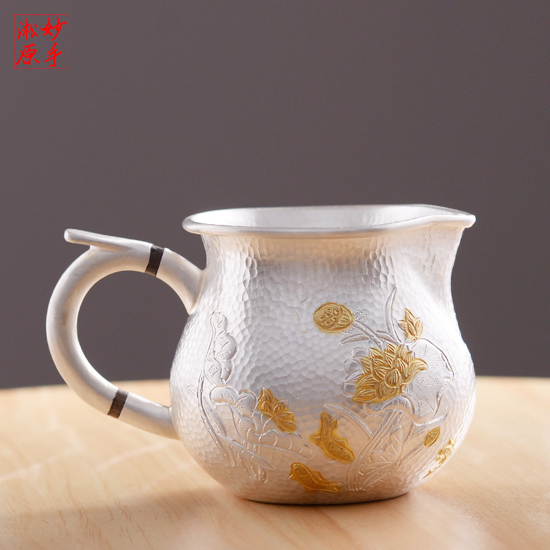 S999 Pure Silver Hand-made Silver Pot Embossed Gold Craft Household Kungfu Teaware Fair Cup