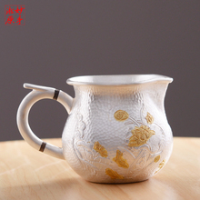 S999 Pure Silver Hand-made Silver Pot Embossed Gold Craft Household Kungfu Teaware Fair Cup цена и фото