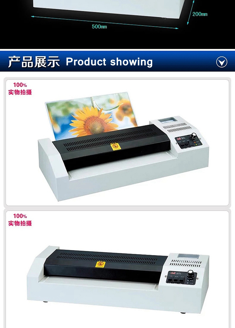 China laminator a3 Suppliers