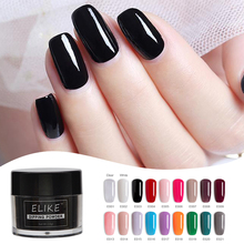 ELIKE glitter holographic powder 10g colorful shining color acrylic no need UV light dipping nail art salon