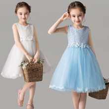 Sweetheart Flower Girl Dresses Lace Appliques Bow Sashes Wedding Pageant For Girls Communion Robe