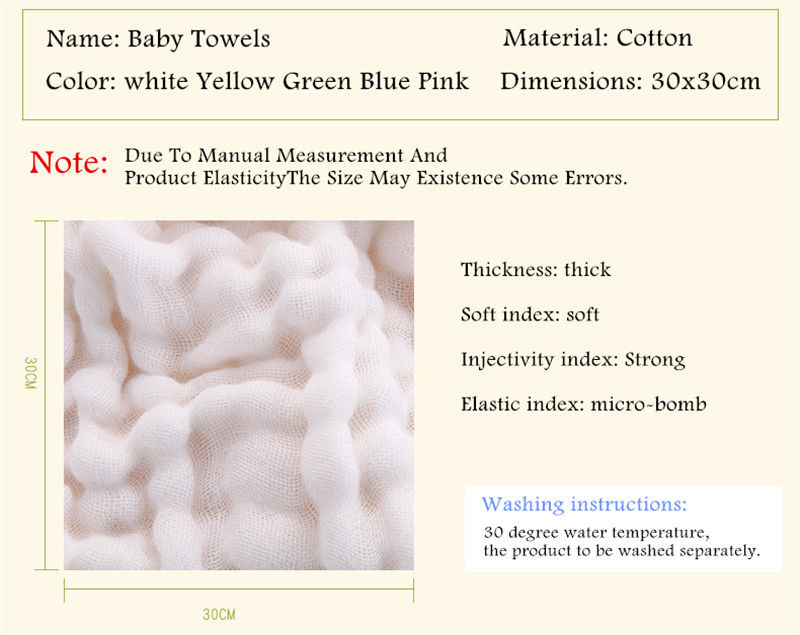 Cotton Baby Towel 20