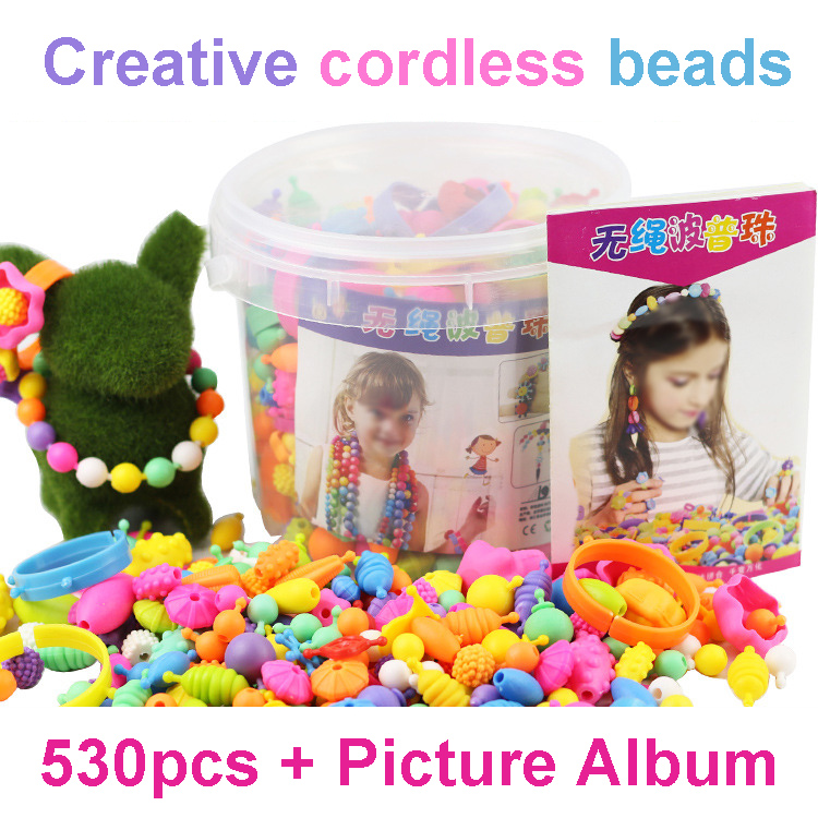 New Childrens DIY Pearl Beads Cordless Bead Children Puzzle Toys Girl Manual Amblyopia Training Pearls Game Gift For Children
