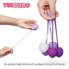 Вишня 5 шт. Силиконовые Кегеля шары Вагина плотный шар упражнения benwa шары оргазмов массаж Секс-игрушки продукты Вибраторы для Для женщин