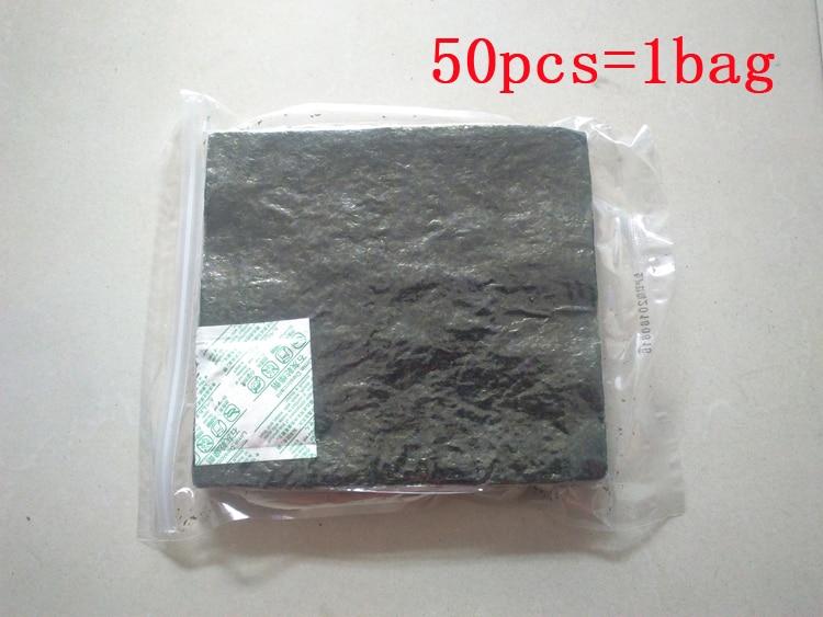 50 шт. = 1 комплект, искусственные водоросли для суши-0