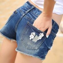 wangcangli new 2017 summer women's holes jeans female nail Korean loose large yards of denim shorts women's hot shorts 9901-16