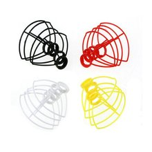 EBOYU(TM) 16pcs* Cheerson CX-10 CX-10A CX-10C CX-10W Propeller Prop Blade Guard Cover Protection Protector – Upgraded 4 Colors