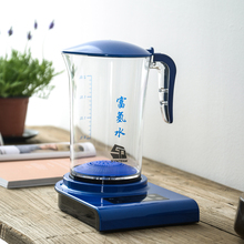 Hydrogen Generator Water Pitcher LCD Touch Screen 2.0L Active Hydrogen Water Maker 100-240V