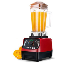 Broken wall machine Juicer Cooking machine Baby food supplement Multi-functional household Silent design Efficient and fast High