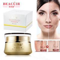 Freckle Removal Face Cream Whitening Brightening Acne Treatment Relieve Age Spots Anti Aging Wrinkle Firming Creams Skin Care