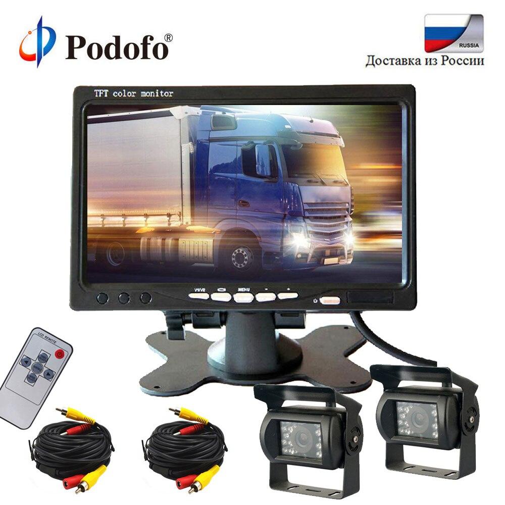 Podofo 7 ЖК дисплей заднего вида Мониторы Парковка Комплект для грузовик автобус RV двойной 18 ИК светодио дный светодиодный ночное видение