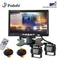 Podofo 7 LCD Car Rear View Monitor Parking Kit for Truck Bus RV Dual 18 IR LED Night Vision Rearview Reversing Backup Camera