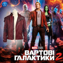 Star Lord Jacket short jacket cosplay Halloween costume Guardians of the Galaxy 2 Star Lord cosplay costume leather jacket